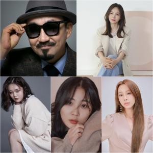 '결혼작사 이혼작곡' OST 라인업 공개
