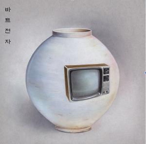 바트전자, 11일 첫 정규 앨범 '신제품' 발매