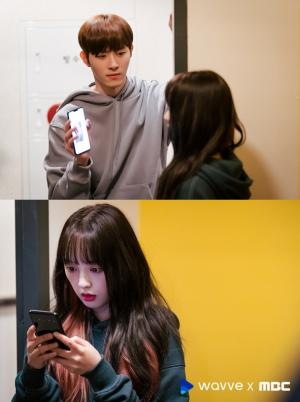 드라마 '러브씬넘버#' 23세편, 비하인드 스틸 컷 공개