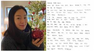 문정원 공식입장 발표...