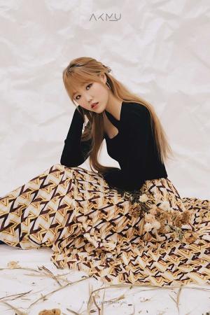 이수현, 드라마 '도시남녀의 사랑법' OST  'Love And Pain' 발매