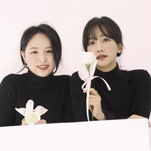 일상연구소, 20일 싱글 '사랑이었나, 당신이었다' 발매