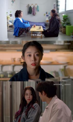 '7일만 로맨스 2' 서지수, 1인 2역 완벽 소화