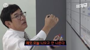 """'찐경규' 이경규X장도연 """"찐케미"""""""