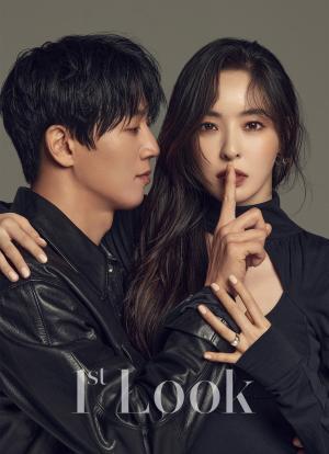 김래원-이다희, 강렬하고 우아한 케미 화보 공개