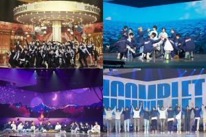 세븐틴, 온라인 콘서트 'IN-COMPLETE' 성료