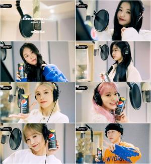 소유-아이즈원-pH-1, 신곡 'ZERO:ATTITUDE' 녹음실 메이킹필름 공개