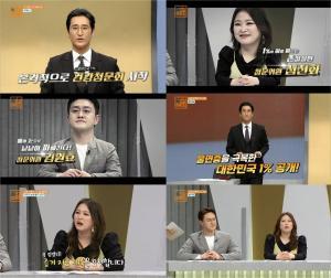'대한민국 1% 건강청문회' 신현준-심진화-김원효 출격