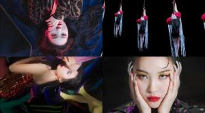 선미, 신곡 '꼬리' 티저 공개