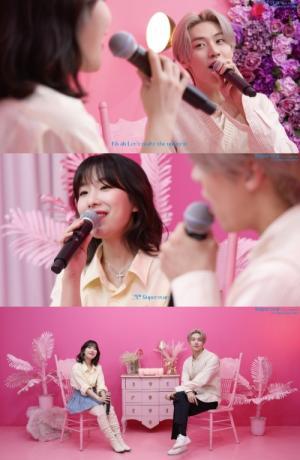 이승협-치즈, 서브곡 'Superstar' 라이브 공개