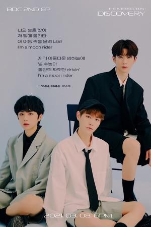 BDC, 새 앨범 타이틀곡 'MOON RIDER' 리릭 티저 포토 공개