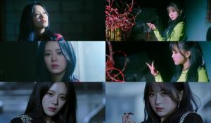 그레이시 예나-예소, 뮤직비디오 티저 공개