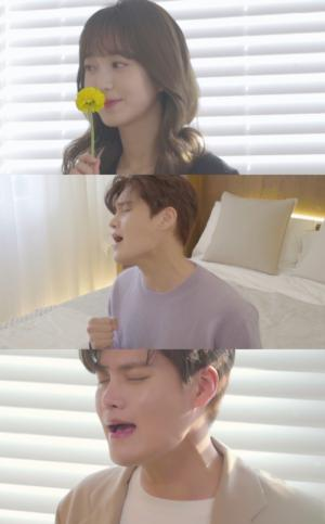 죠소울, 새 싱글 '너의 입술에 닿고 싶어' 뮤직비디오 티저 공개